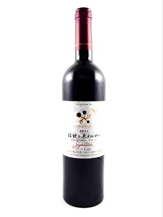 Château Mercian Kikyogahara Signature Merlot 2011 is one of the four wines by the winery that received a Gold Medal at 2016 Asian Wine Review